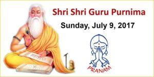 Happy guru purnima images 2017