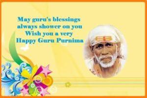 happy guru purnima sai baba images 2017