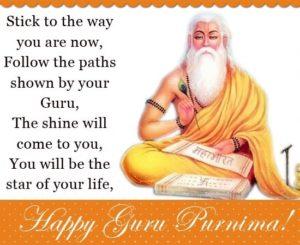 Guru purnima images in English