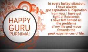 Happy guru purnima images in English 2017