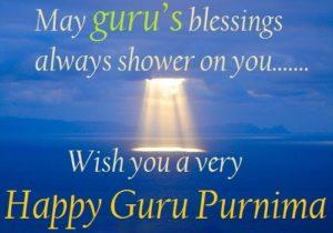 Guru purnima HD images in English