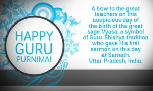 Guru purnima greetings 2017 for teachers in english hindi however for those who can go visit their gurus you could take along with yourself guru purnima greetings card or to make your teachers and gurus feel m4hsunfo