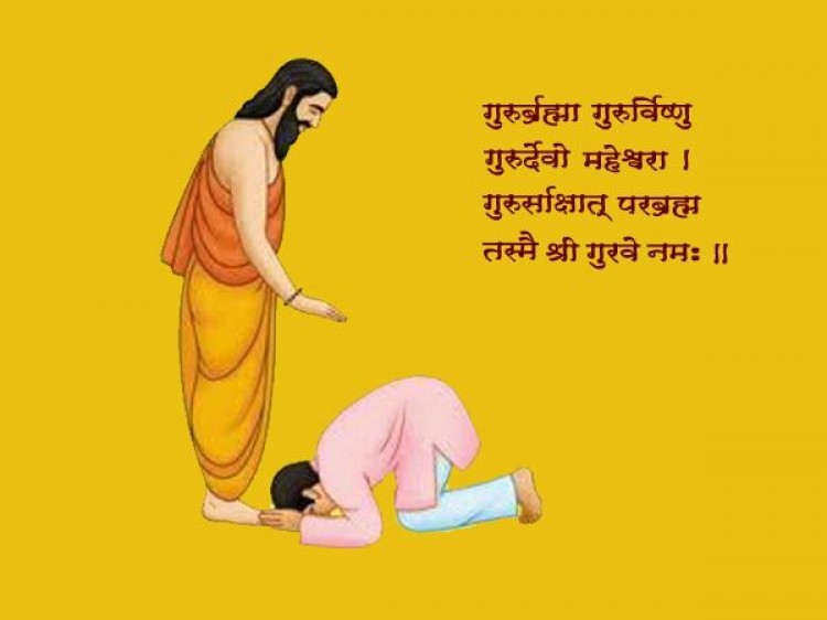 happy guru purnima status 2017