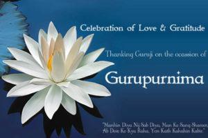 guru purnima greetings wallpaper