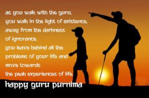 guru purnima status images