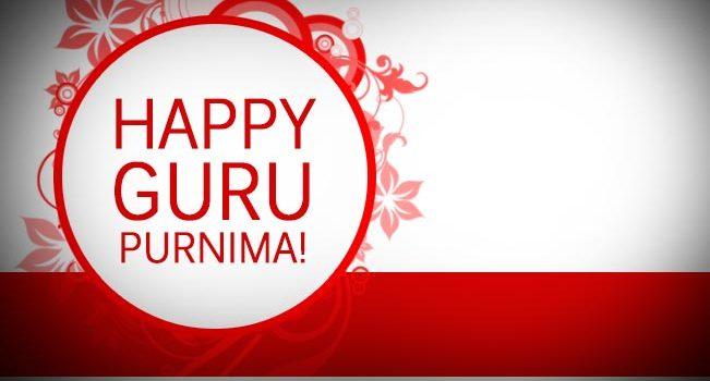 happy guru purnima speech in hindi