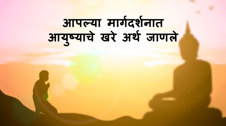 guru purnima images in marathi 2017