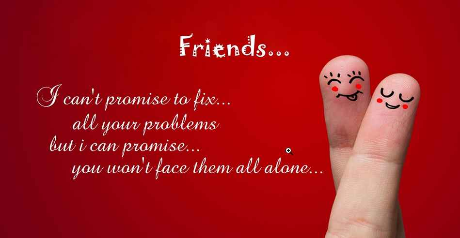 friendship day sms 2017