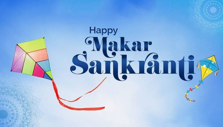 Happy Makar Sankranti 2021- मकर संक्रांति, SMS, Wishes, Messages in Marathi, Hindi, Bengali and English