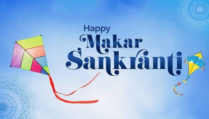 Happy Makar Sankranti 2021- मकर संक्रांति, SMS, Wishes, Messages in Marathi, Hindi, Bengali and English